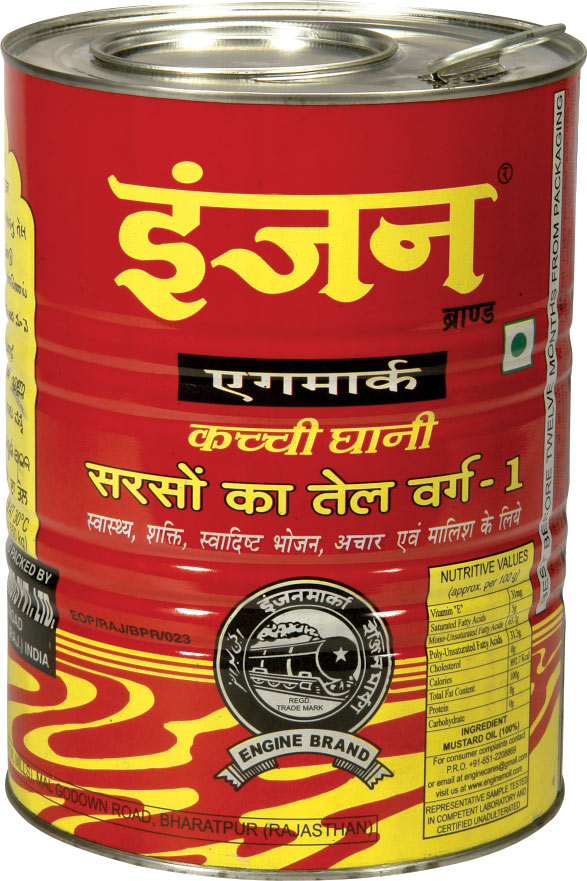 Kacchi Ghani Mustard Oil Bulk Pack 15 Kg Engine Brand